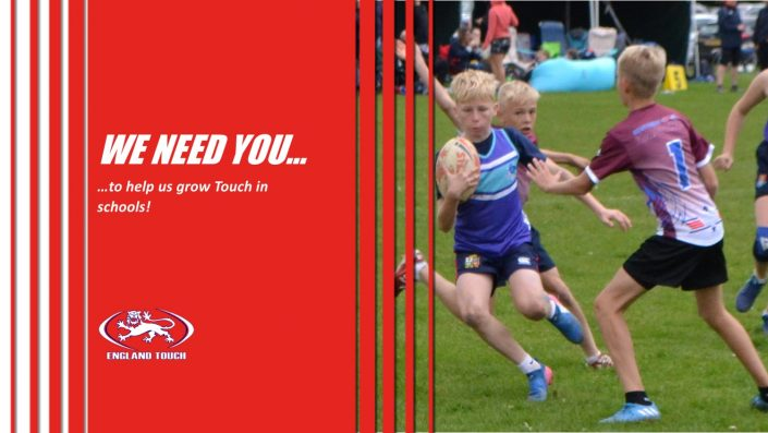 We Want You To Help Develop Schools Touch